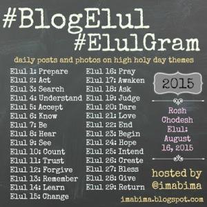 BlogElul 2015